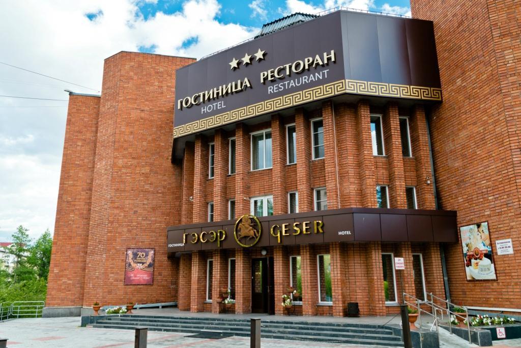«Этот день в истории: события, факты, люди. Верхнеудинск — Улан-Удэ» — 23 февраля