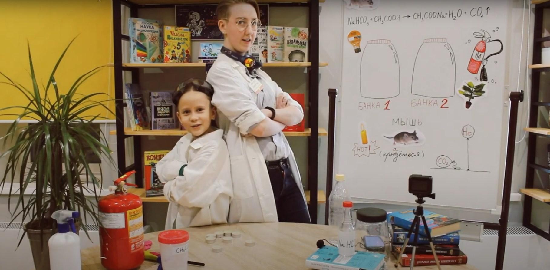 Малая наука, большая наука